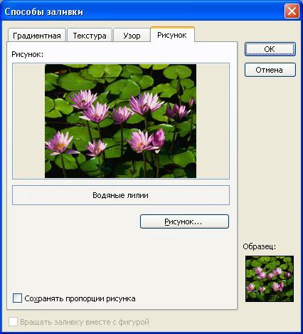 hello_html_m4802e73f.jpg