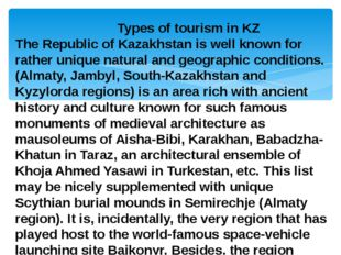Types of tourism in KZ The Republic of Kazakhstan is well known for rather u