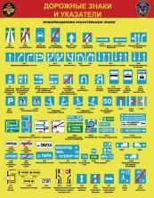 http://voennizdat.com/plakatu/Park/Plpark7.jpg