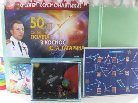 D:\день космонавтики фото\IMG_4456.JPG