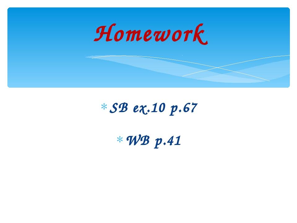 SB ex.10 p.67 WB p.41 Homework