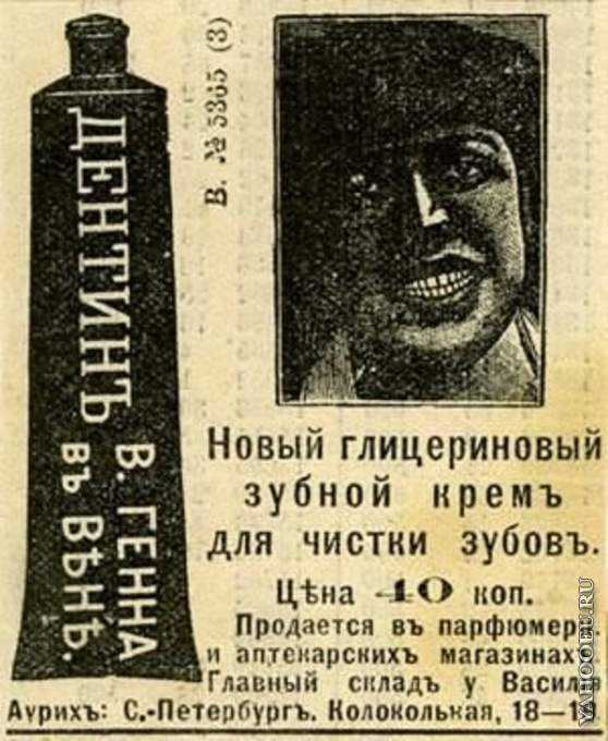 http://yahooeu.ru/uploads/posts/2011-07/1310744840_00s1342w.jpg