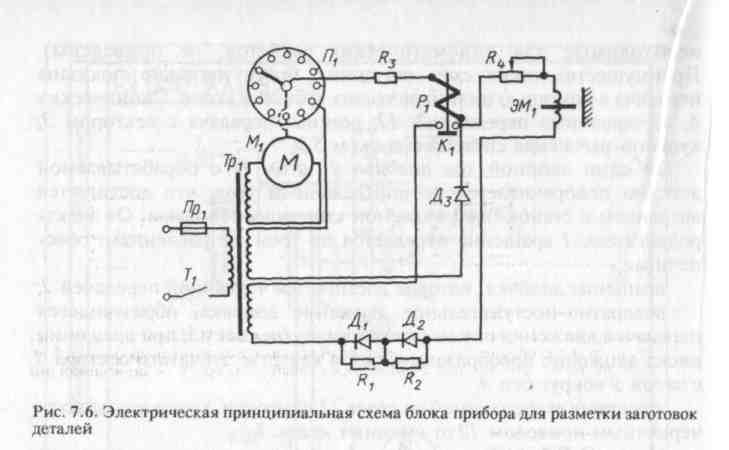 http://reftrend.ru/files/81/03a6ed348f0468ac2456913ecc21254f.html_files/rId10.jpg