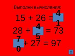 ИГРА 3б