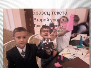 Учитель. Имбрякова Светлана васильевна.