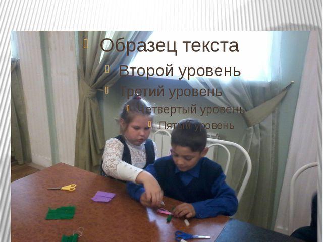 Применение правил сотрудничества.
