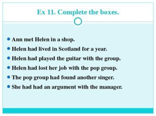 Ex 11. Complete the boxes. Ann met Helen in a shop. Helen had lived in Scotla