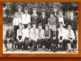 С 1934г. по 1957 г. – семилетнее образование. С 1957 по 1968 г.г. – восьмилет