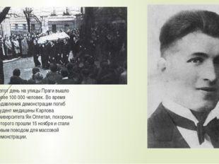 В этот день на улицы Праги вышло более 100 000 человек. Во время подавления