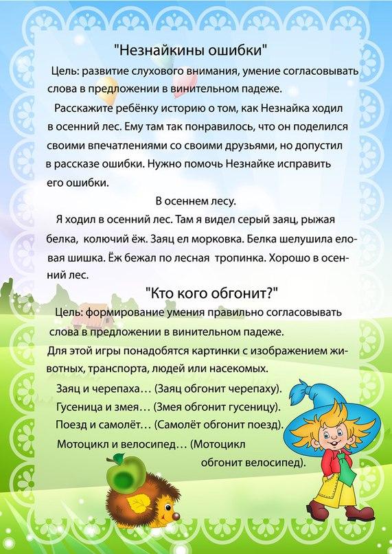 http://cs7010.vk.me/v7010042/b0bf/NiCLLdiJ994.jpg