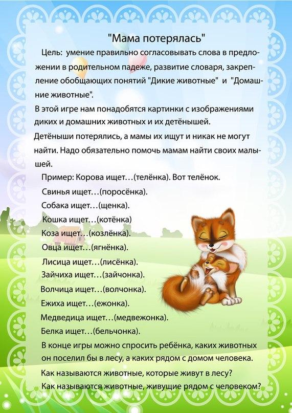 http://cs7010.vk.me/v7010042/b0c8/4Wy95nKAEZc.jpg
