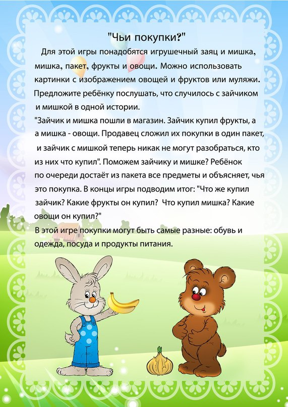 http://cs7010.vk.me/v7010042/b0da/Gx02PAPZtdo.jpg