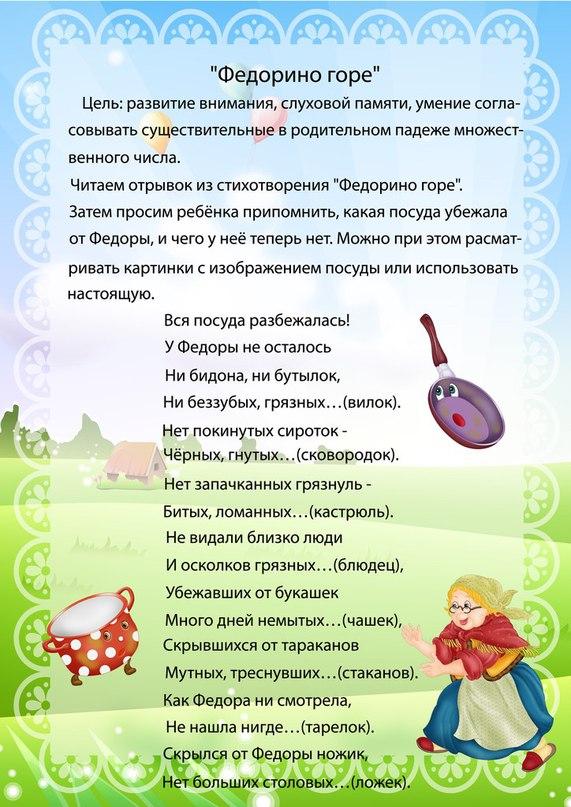 http://cs7010.vk.me/v7010042/b0b6/KnCulkMFsNQ.jpg