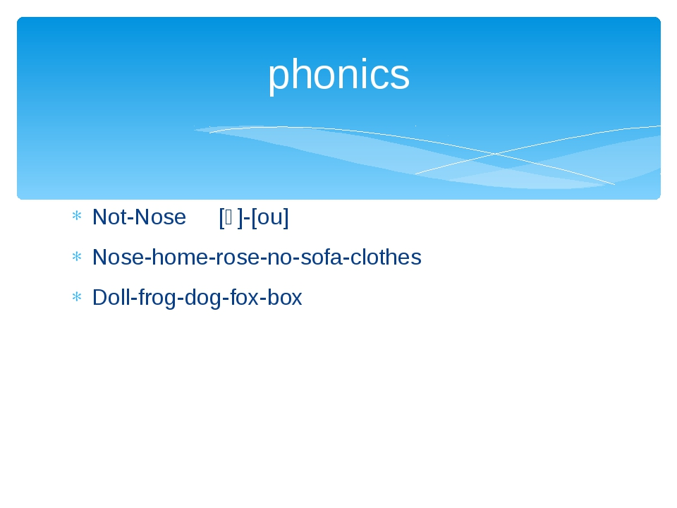 Not-Nose [ͻ]-[ou] Nose-home-rose-no-sofa-clothes Doll-frog-dog-fox-box phonics