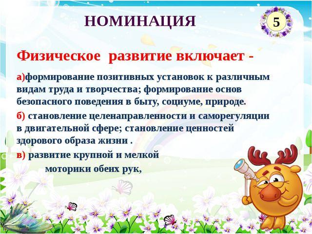 ИНТЕРНЕТ - РЕСУРСЫ http://img-fotki.yandex.ru/get/6107/152583420.12/0_6590f_...