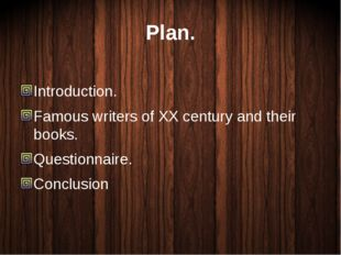 Plan. Introduction. Famous writers of XX century and their books. Questionnai