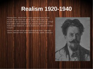 Realism 1920-1940 Prerequisites : World War I, mass unemployment, fascist moo