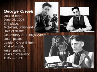 George Orwell Date of birth: June 25, 1903 Birthplace: Motikhari, British Ind