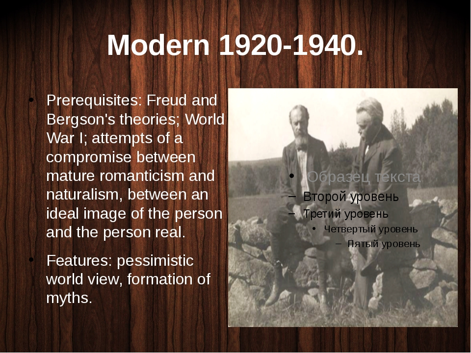 Modern 1920-1940. Prerequisites: Freud and Bergson's theories; World War I; a...