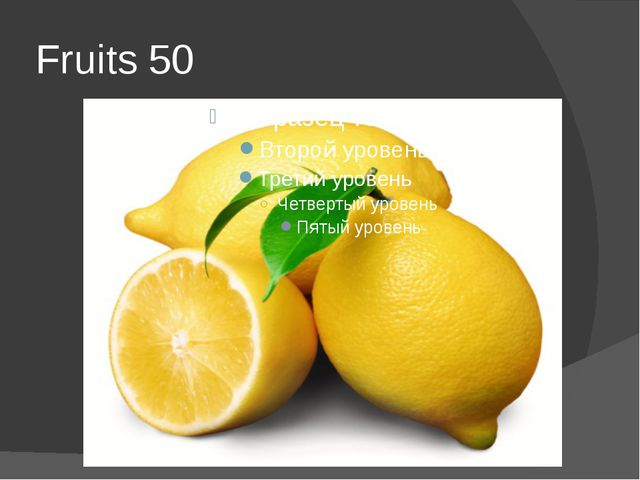 Fruits 50