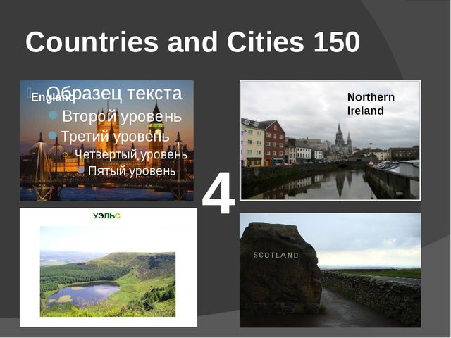 Countries and Cities 150 England Northern Ireland 4