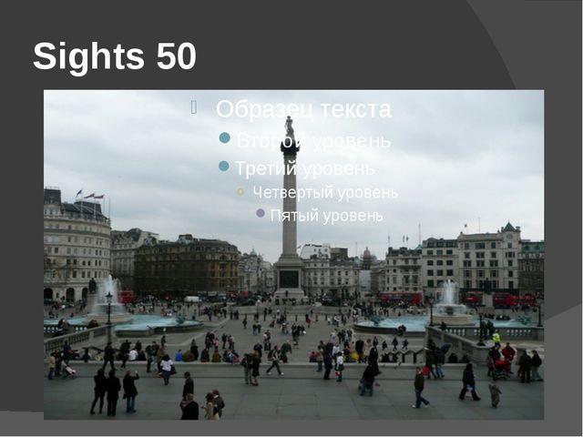 Sights 50