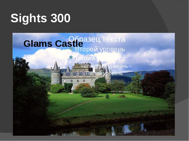 Sights 300 Glams Castle
