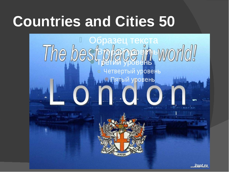 Countries and Cities 50