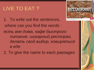 LIVE TO EAT ? To write out the sentences, where can you find the words : есть