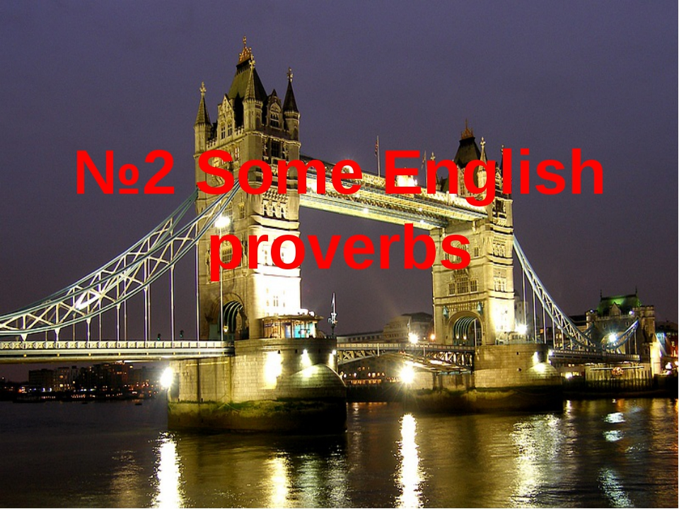 №2 Some English proverbs
