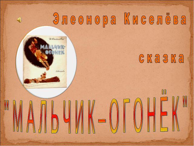 Качанова - null