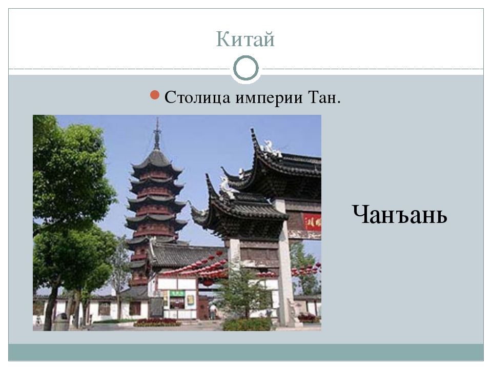 Япония Кодекс чести самураев. Бусидо