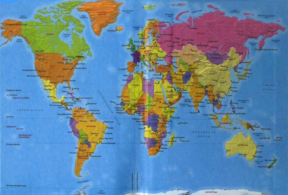 http://www.omire.ru/i/worlds_map.jpg