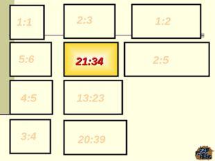 1:1 5:6 4:5 3:4 2:3 13:23 20:39 21:34 1:2 2:5 21:34