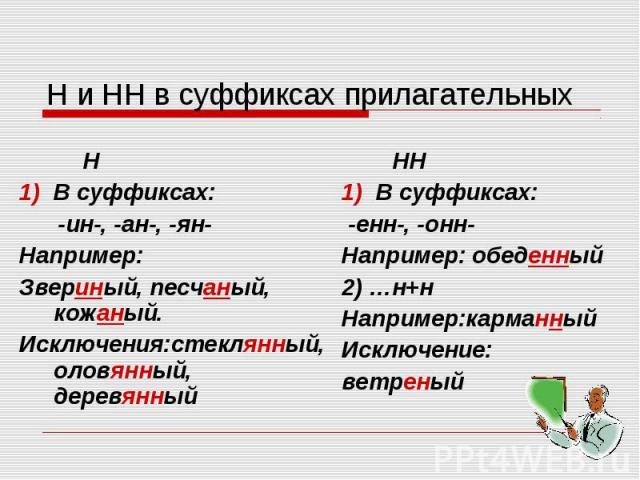 hello_html_m45484669.jpg