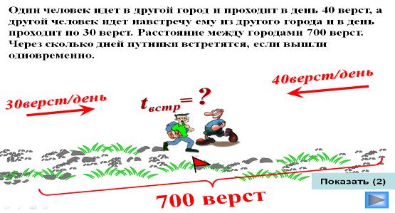 hello_html_8c05bc.png