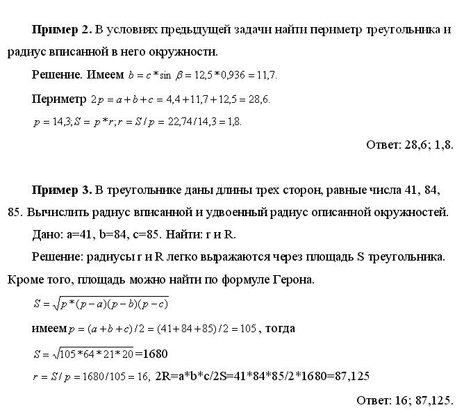 hello_html_3baae21.png