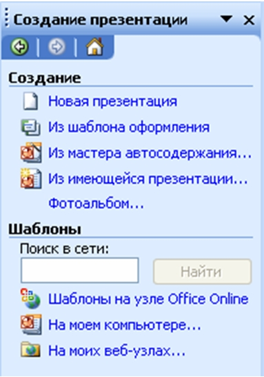 hello_html_4e3b3e4.jpg
