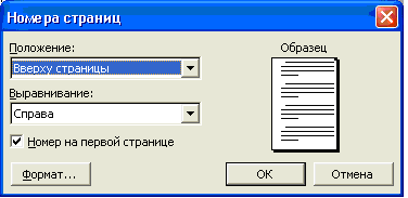 hello_html_514fc54c.png