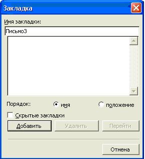 hello_html_5ba305e7.png