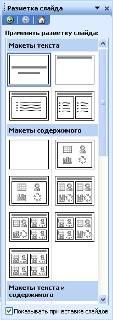 hello_html_70fd33c4.jpg