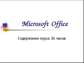 hello_html_76382c5c.jpg