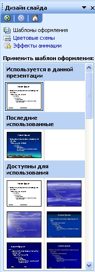 hello_html_m163b8646.jpg