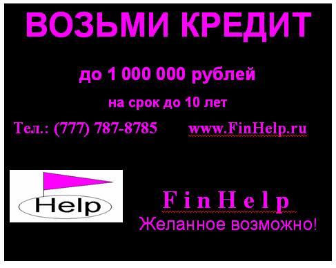 hello_html_m235148b5.png