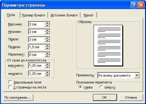 hello_html_m23e292c5.png