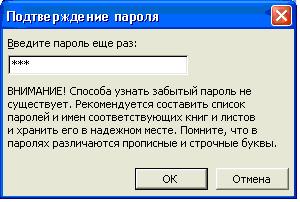hello_html_m241d0e8b.png