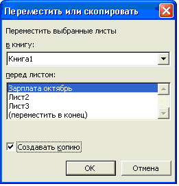 hello_html_m25ffe064.png