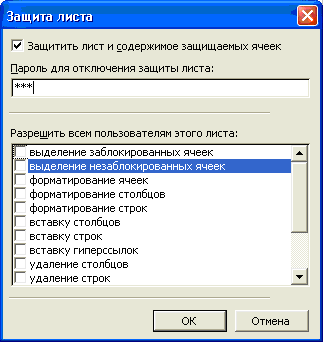 hello_html_m27d638ce.png