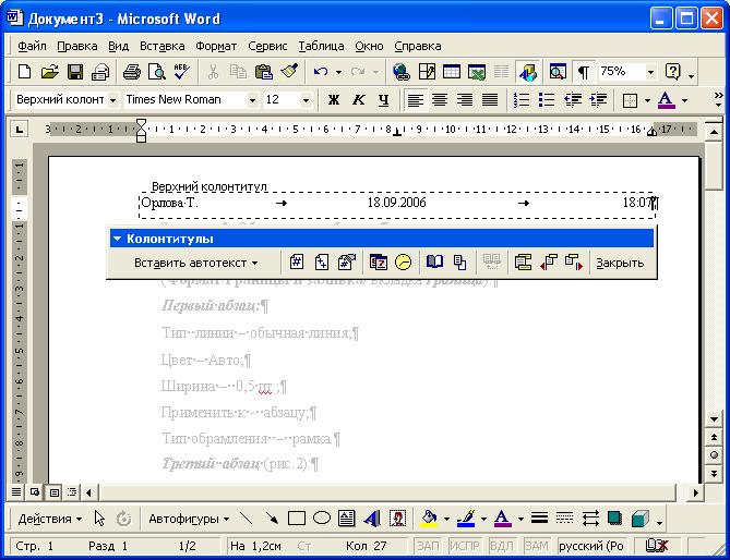 hello_html_m2c80ae51.png
