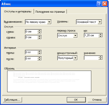 hello_html_m377b5220.png